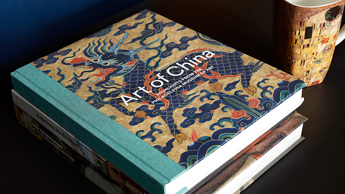Image of The Art of China publication